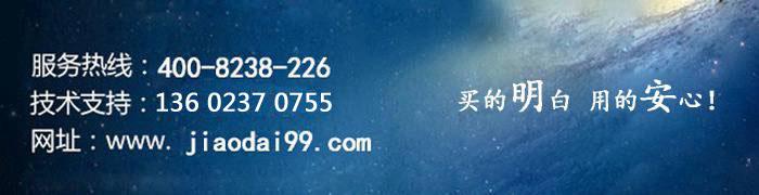 广州胶带厂联系方式图